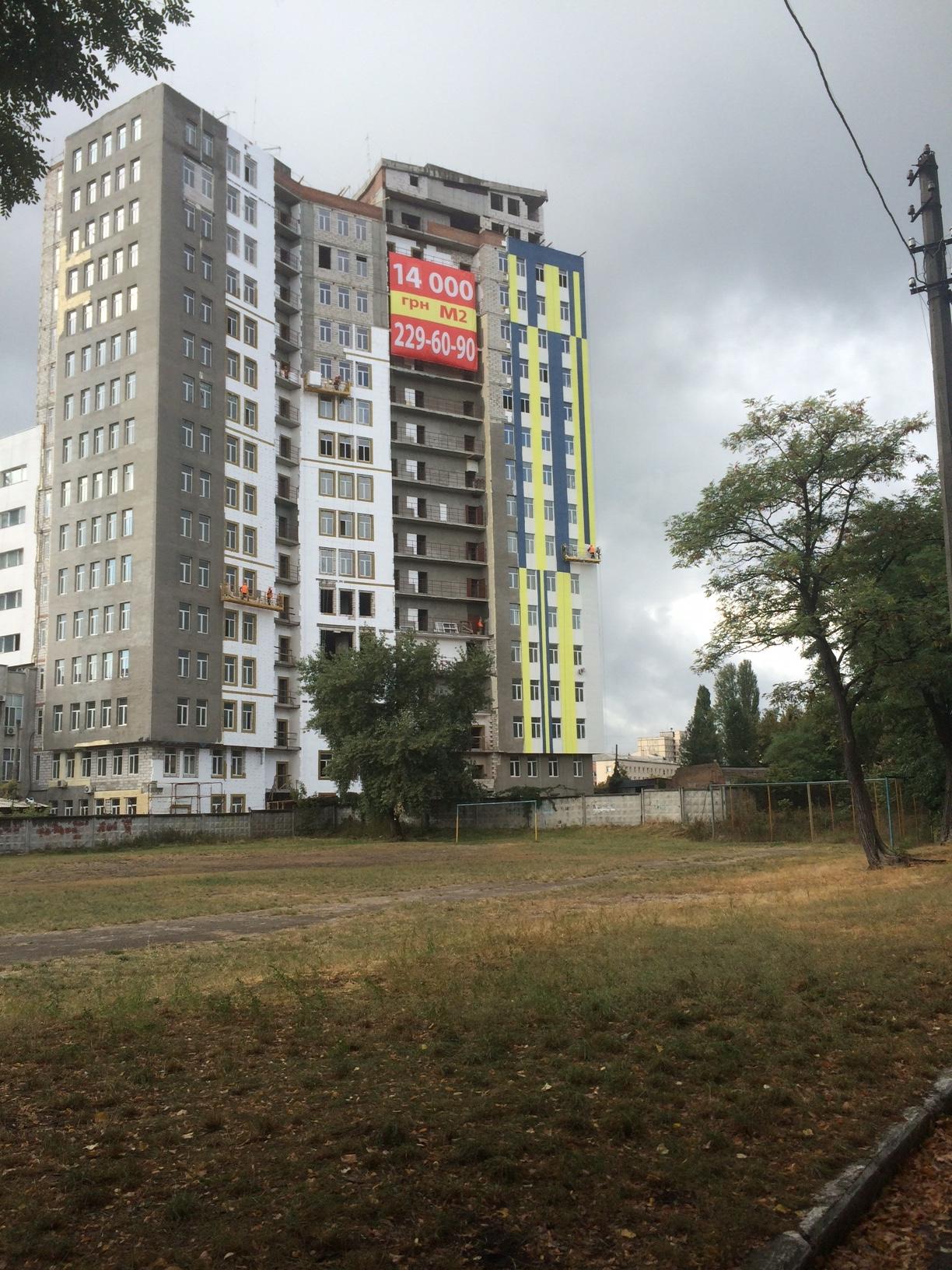 zhk-svitlitskyi-pokraska-fasada