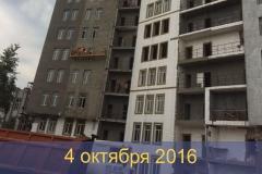 4 октября 2016