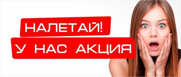 """Мега Акция от новостроя на  """"Светлицкого"""""""