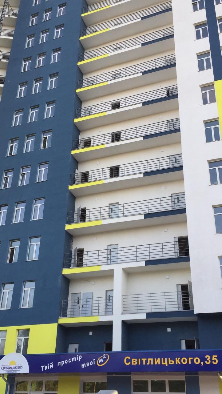 ЖК «На Светлицкого, 35»: динамика строительных работ