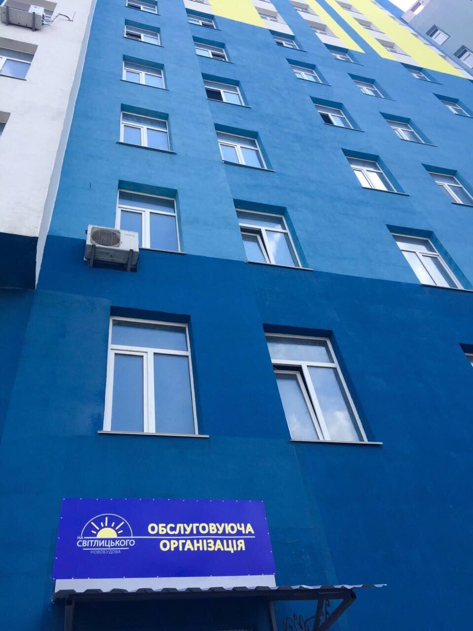 Актуальная информация о ходе строительства ЖК «На Светлицкого, 35»